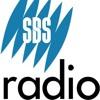 sbs interview