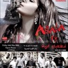 Asala ft Wust El Balad - Aktar