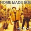 Thank You By Home Made Kazoku Mp3