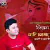 Anjona Aa Prem Keno Bojhona [Lyrics By Mizanur Rafi & Rajdeep Chakravarty] at India