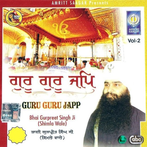 Guru Guru Jap - Bhai Gurpreet Singh Shimla wale
