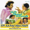 Movie-En Aasai Machan-Karuppu Nila Neethan