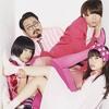 Download ゲスの極みっくす2(indigo La End Vs 川谷絵音Works) Mp3