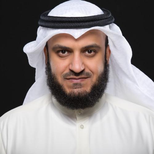 مشاري راشد العفاسي - سلاماً يا عمر الفاروق