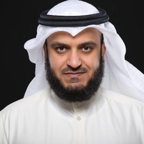 لاعاد مشاري راشد العفاسي