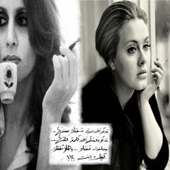 Noel Kharman - Hello - Adele⁄Fairouz كيفك انت - فيروز