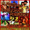 Teri Meri Vs Gone (Xtreme Bollywood Mashup)