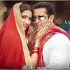 Aaj Unse Milna Hai Full Audio Song Prem Ratan Dhan Payo