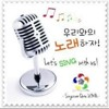 BIGBANG - Let's Not Fall In Love (cover by Melissa, Rizka, Alvita, Yuni)