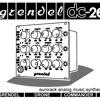 DC-2e metal/doom tones