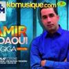 samir sadaoui 2015 Saqssayaghe dj salim remix