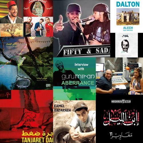 Arabology 9.12 [Indie Arabic Music + Interviews w/ Gurumiran + Nadia Ahmad of 'Kalam Nawaem']