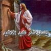 تفسير سفر نشيد الأنشاد - الجزء الأول