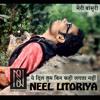 Ye Dil Tm Bin Kahi Lgta Nhi hum kya kre Instrumental by Neel Litoriya (NeelArt)