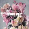 When I See It (feat. Drake)