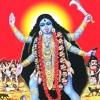 Ma tor kato rango dekhbo bol ( Shayma Sangeet) - Pannalal Bhattacharya