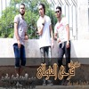 Download مهرجان فرحه الخولى من البنهاويه باند توزيع الكينج مانو Mp3