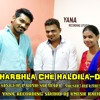 HARSHLA CHE HALDILA-DANCE MIX-YANA STUDIO DJ UMESH KALHER