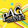 Persona 4 Golden True Ending Song - Never More