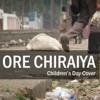 ORE CHIRAIYA - Children's Day Cover 2015 | IRFAN EROOTH