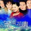 Use L3_Ni Yao De Ai (OST MG)_[xXx]