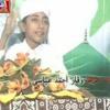 Waqar Ahmed Abbasi Naat Gayo Gayo Saleeh Alah Sindhi Meelad Un Nabi S.a.w Ki Naat