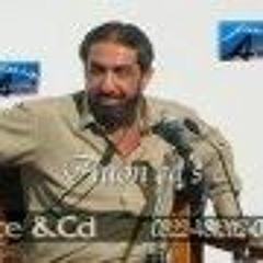 Ya Qaim e Aal e Muhammad(sawaw) 2010- Allama Ghazanfar Abbas Tonsvi