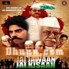02 - Jai Jawan Jai Kisan Tital