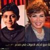 محمد نبيل - ليالينا ..اغنيه ورده.mp3