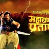 Maharana Pratap - Ajabde Theme Song - Tum Hi To Ho