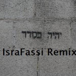 קפה שחור חזק -הכל יהיה בסדר (IsraFassi DEMO Remix 2015) להורדה