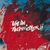 Life In Technicolor ii (Short Acoustic Guitar Instrumental Cover)