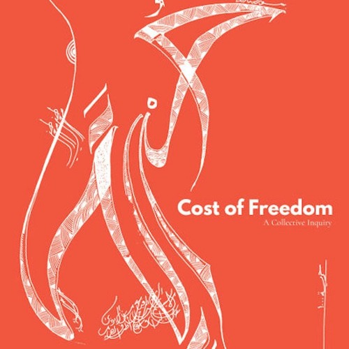 What Is Open - by Richard Goodman [Disquiet 0202 - Cost of Freedom]