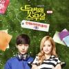 Star - Kim Min Jae Feat.Solar(Mamamoo)
