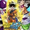 Chou Super Dragon Soul- Goku Kai Theme
