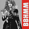 TDR - BBHMM (Official Song ) #rihanna