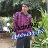 PEHLI PEHLI BAAR MAHOBBAT KI H ( LOVE MIX) DJ ASHU RAJ.mp3