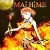 Mai Hime OST Volume 2 - Ensei ~Omou Kokoro~