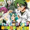 The Law Of Ueki ( Full Opening )