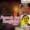 Gayatri Maha Mantra