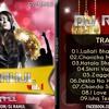 07.Chanda Sitare - Dj Rahul