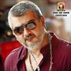 Vedhalam / Vedalam Thala Fight Scene Mass BGM Cover by Yr Ramu