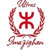 Album Ultras Imazighen (Asli Amazighi) -  Public Matado   Lyrics