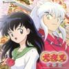 Fukai Mori - OST Inuyasha