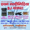 Hamke - Chhathi - Maai - Ke - Ghatwa - Dekha - Da - A-Saiya