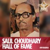 Hall Of Fame on Yaadein! Salil Choudhary