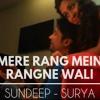 Mere Rang Mein 'Unplugged Reprise' Ft. Surya | Maine Pyar Kiya | Salman Khan