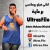 Download جميع اغانى فيلو - رومانسى - Ultras Filo Mp3