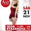 RIO CLUB DISCO (LOURINHA) 21 NOVEMBRO