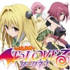 To Love-Ru Darkness | Opening Instrumental | Tv - Size